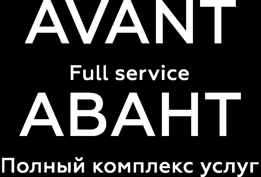 Авант СТО - центр малярно-кузовного ремонта